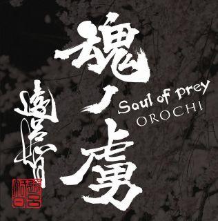 OROCHI CD